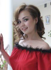 Гульфия Максютова