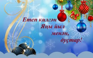 Christmas-Garland-Decor-2560x1600 (1)